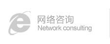 金华白癜风医院网络咨询