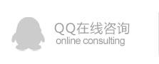 金华白癜风医院QQ在线咨询