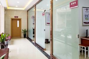 金华白癜风医院走廊